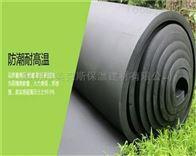 南京橡塑保温板出售价