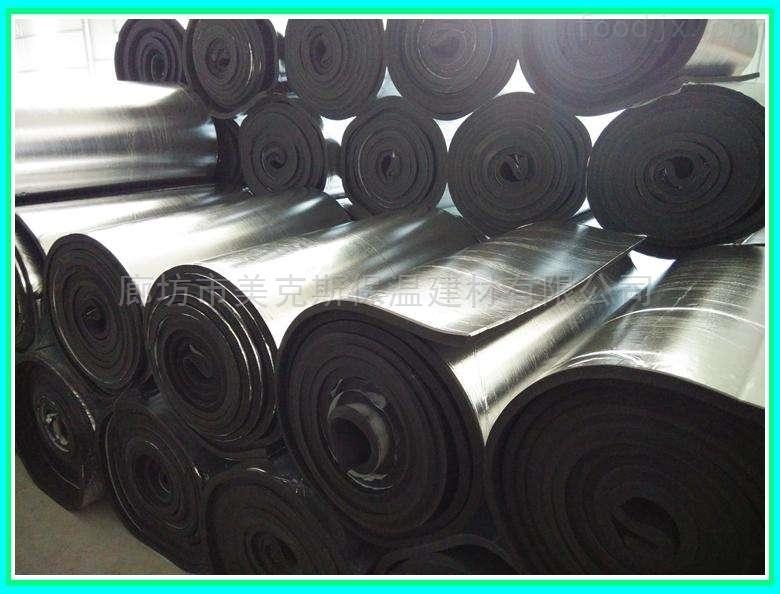 阻燃橡塑保温棉供应商