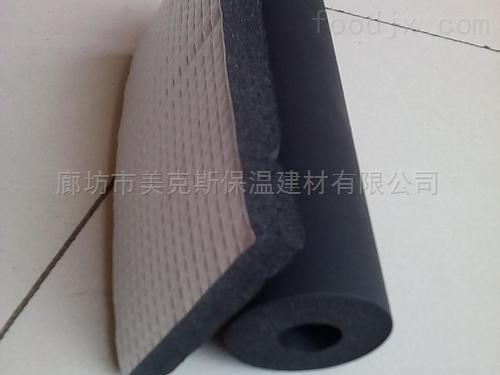 唐山橡塑保温板材料出厂价