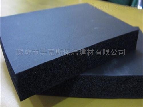 桂林橡塑保温板今日价格