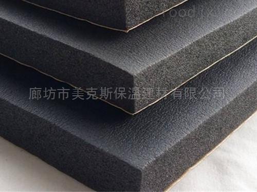 橡塑海绵板采购价格