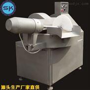 80型全自動斬拌機 香腸火腿腸加工設備