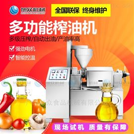 XZ-X518-4全自动榨油机设备 多级压榨机