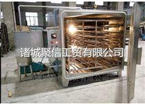 诸城真空干燥机|低温烘干设备