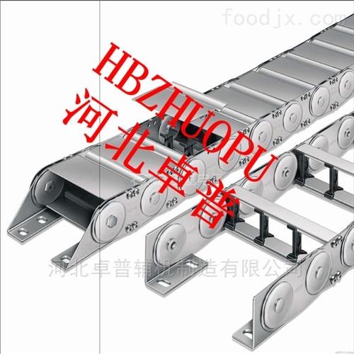 专业生产工程穿线钢制拖链