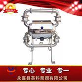 重庆无死角卫生级气动隔膜泵全不锈钢食品级