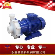 氟塑料磁力泵衬氟防爆耐酸碱
