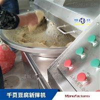 斩拌机80鱼豆腐设备