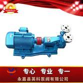温州不锈钢旋涡泵厂家价格报价