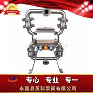 QBY3-20PFBTF-食品级不锈钢隔膜泵卫生级不锈钢气动隔膜泵