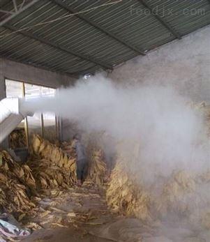 烟草加湿设备多少钱一台