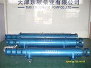 QJ-天津高压潜水泵