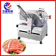 厂家批发全自动冻肉切片机 商用冻肉刨片机