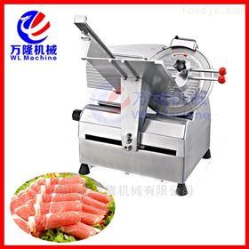 DR-A250厂家批发全自动冻肉切片机 商用冻肉刨片机
