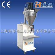 豆奶粉灌装机不锈钢材质