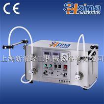 SXL食用油卧式气动灌装机