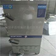 单门馒头电蒸箱 蒸各种蔬菜燃气蒸房批发