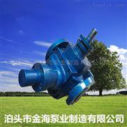 厂家直销 YCB0.6-0.6圆弧齿轮泵