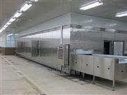薯條加工成套設備用速凍機