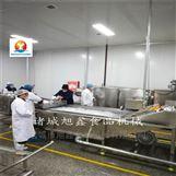 冻鱼冻虾解冻机厂家
