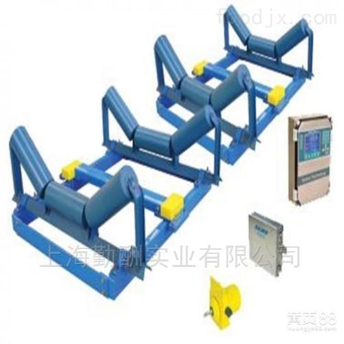电子皮带秤输送机*价格供应