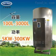 RS1000-30RS1000-30电热水器
