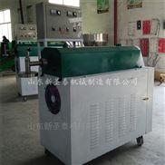 红薯粉条机时产260公斤全自动控温