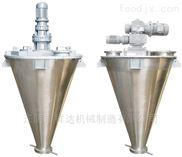 SHJ-系列-山东双螺旋锥形混合机厂家