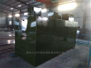 重慶市生活污水處理設備西安辦事處地址