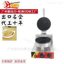 格子饼机单头华夫炉格仔饼机烤松饼机