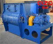 QZ-WZL-6000-聚乙烯蜡无重力混合机 产品质量效率保障