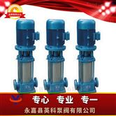 立式管道多级泵