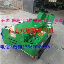 32马力柴油开沟机 履带自走式回填机价格