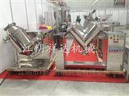 鈣鋅穩定劑擺混合機專業生產廠家