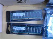 库卡KUKA188728原装进口 正品保证 电缆