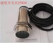 速度开关XSAV11801 XSA-V11801
