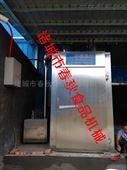 YX-250中小型烟熏炉厂家/全钢鲜肉上色熏房
