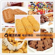 山东饼干机加工设备厂家定制