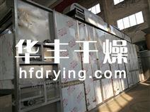 农副产品脱水干燥机厂家