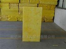 目前最新邢台A级岩棉板每平米价格