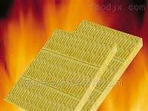 目前最新辛集A级岩棉板每平米价格