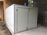 空气能种子烘干机 节能环保种子干燥机设备