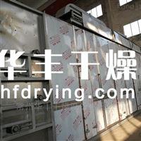海泡石干燥机