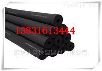 长治铝箔橡塑保温管超低价格
