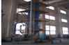 YPG系列压力式喷雾干燥机厂家