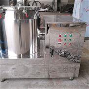 食品制药颗粒机混合设备高效高速湿法
