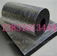 生产彩色橡塑保温材料厂家价格