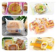 休闲食品包装机