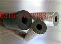 广安铝箔橡塑保温管超低价格