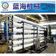 生活飲用水處理RO反滲透設備